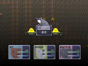 封印!いぬパワー Game Screen Shot5