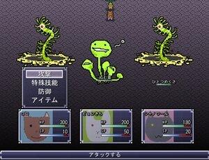 封印!いぬパワー Game Screen Shot