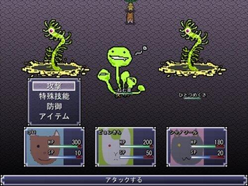 封印!いぬパワー Game Screen Shots