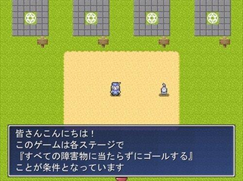 イライラ棒をRPG建造物で作成するとこうなる Game Screen Shot2