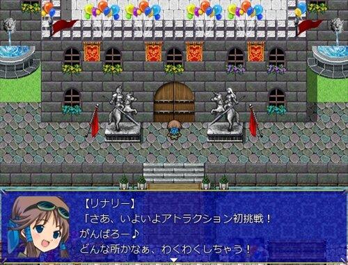 Fantasy Dream Land Game Screen Shot1