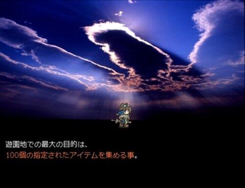 Fantasy Dream Land Game Screen Shot2