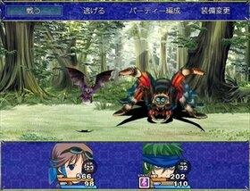Fantasy Dream Land Game Screen Shot5