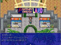 Fantasy Dream Landのゲーム画面