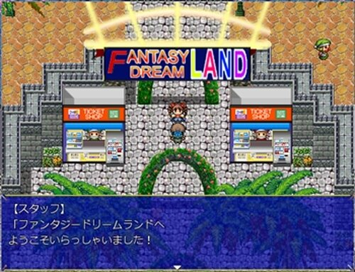 Fantasy Dream Land Game Screen Shots