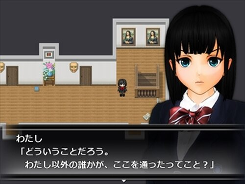 美月は俺の嫁 ver1.20 Game Screen Shot2