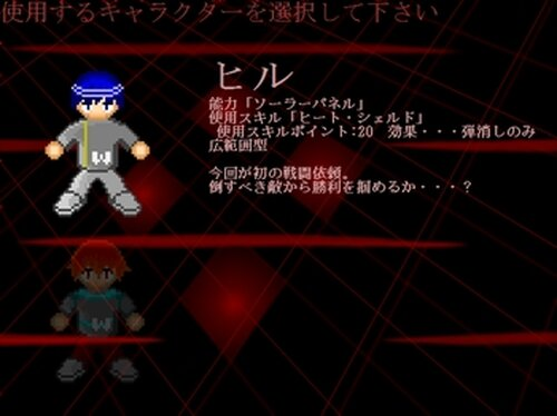 勝利人シューターズ Game Screen Shot3