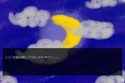 悪魔とボク。 Game Screen Shot4