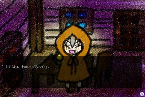 悪魔とボク。 Game Screen Shot5