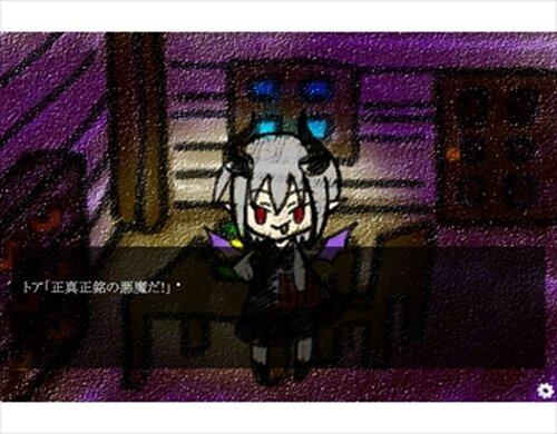 悪魔とボク。 Game Screen Shots