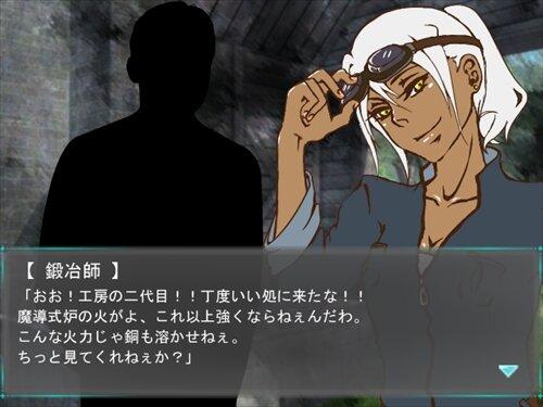 魔導技師の恋愛理論 Game Screen Shot1