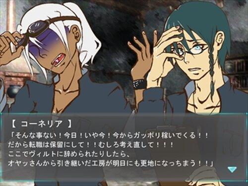 魔導技師の恋愛理論 Game Screen Shot2