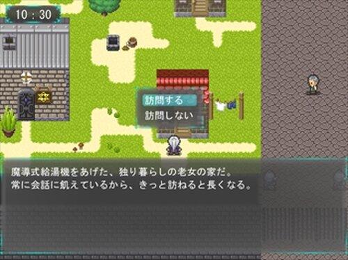 魔導技師の恋愛理論 Game Screen Shot3
