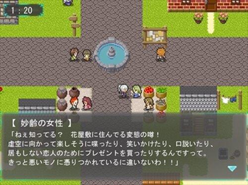 魔導技師の恋愛理論 Game Screen Shot4