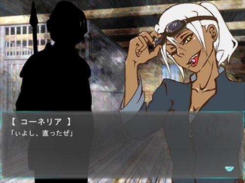 魔導技師の恋愛理論 Game Screen Shot5