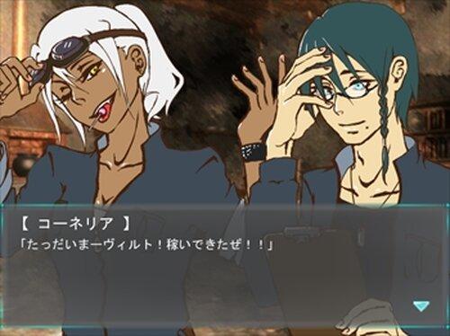 魔導技師の恋愛理論 Game Screen Shots