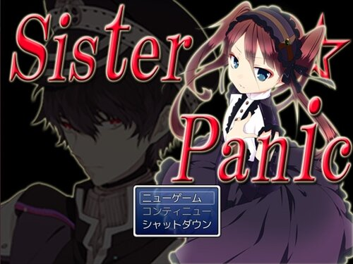 Sister☆Panic Game Screen Shot1