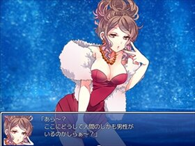 Sister☆Panic Game Screen Shot4