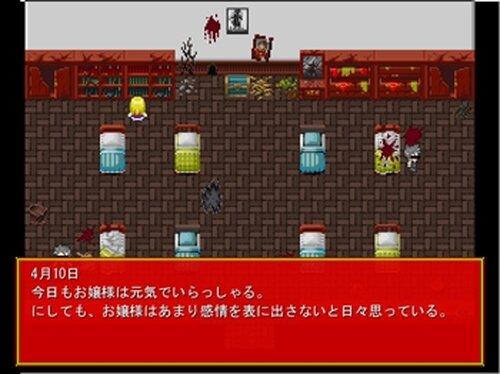 赤い髪のメイド Game Screen Shot3