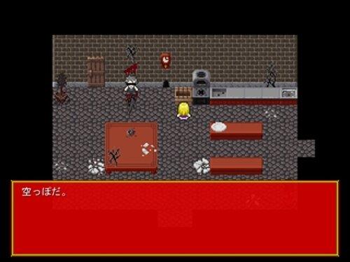 赤い髪のメイド Game Screen Shot5