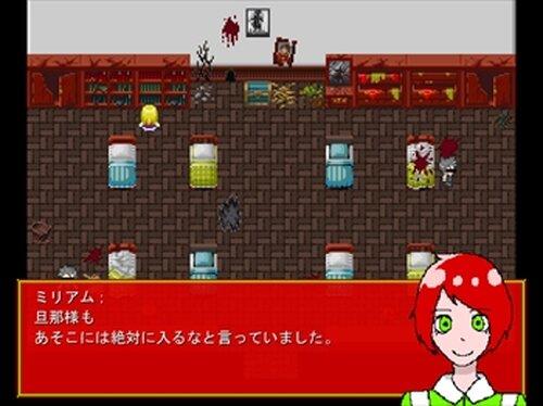 赤い髪のメイド Game Screen Shots