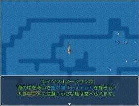 Only Shark Game Screen Shot2