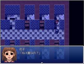 学校に潜む七つの怪異と・・・Ver3.01 Game Screen Shot4