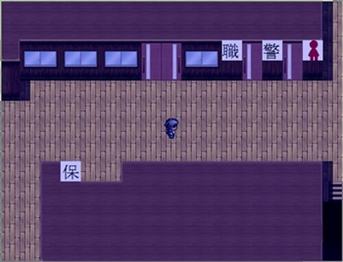 学校に潜む七つの怪異と・・・Ver3.01 Game Screen Shots