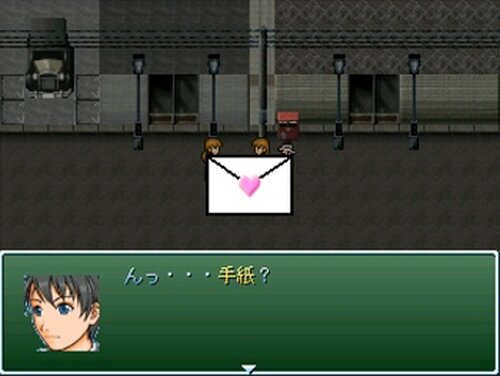 End Of Flag/街角 Game Screen Shot3