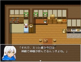 森羅万象2 Game Screen Shot2