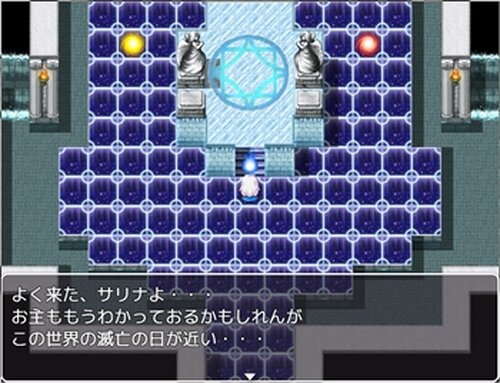 森羅万象2 Game Screen Shot3