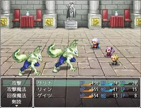 森羅万象2 Game Screen Shot4