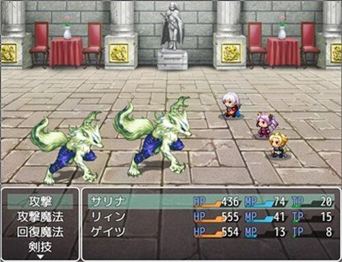 森羅万象2 Game Screen Shot4