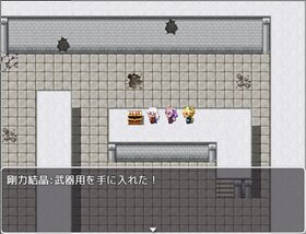 森羅万象2 Game Screen Shot5