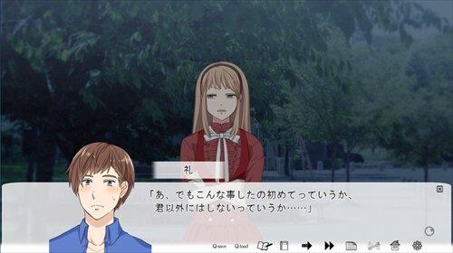 ドライエック Game Screen Shot1