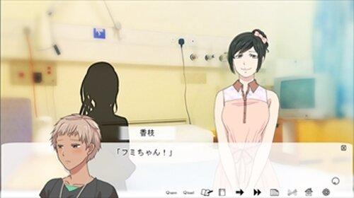 ドライエック Game Screen Shot2