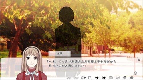ドライエック Game Screen Shot5