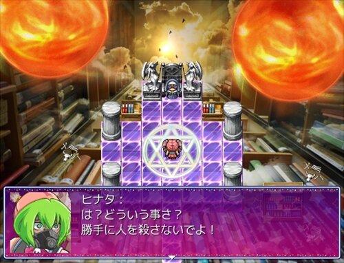 春のこれじゃない感 Game Screen Shot1