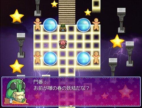 春のこれじゃない感 Game Screen Shot2
