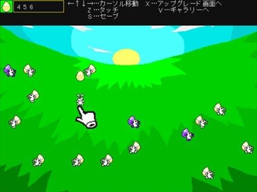 イースターエッグハンター Game Screen Shot4