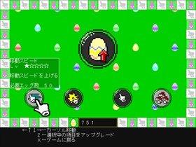 イースターエッグハンター Game Screen Shot5
