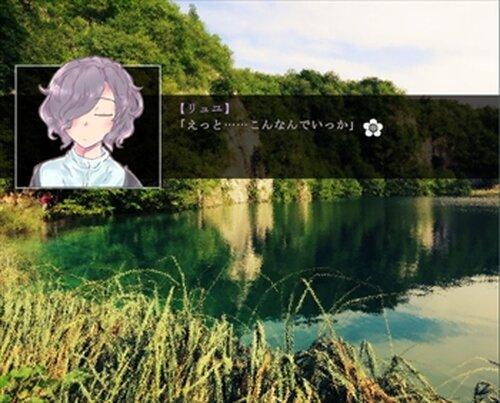 リトル・プラント Game Screen Shot2