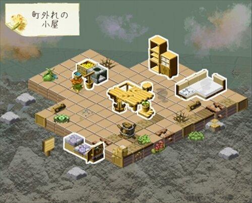 リトル・プラント Game Screen Shot3