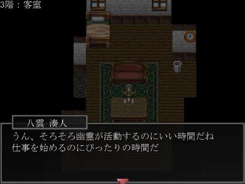 月の塔 Game Screen Shot