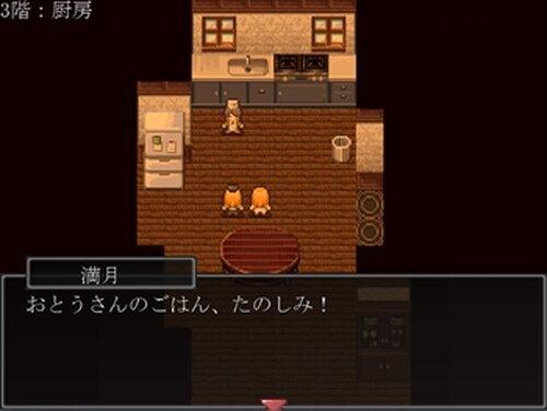 月の塔 Game Screen Shot4