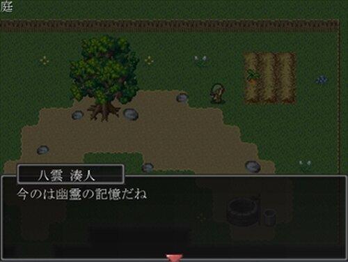 月の塔 Game Screen Shot5