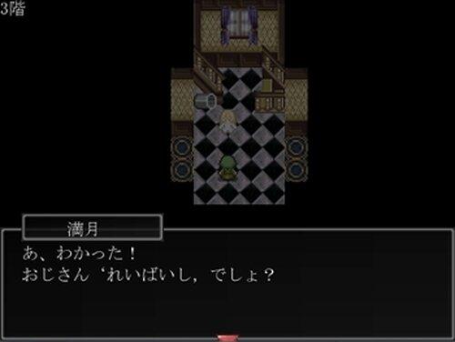 月の塔 Game Screen Shots