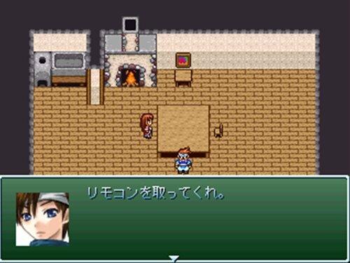 おい、リモコンを取ってくれ Game Screen Shot1