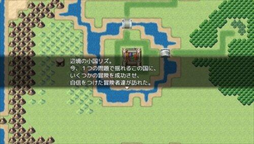 リズ冒険奇譚 Game Screen Shot2