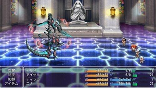 リズ冒険奇譚 Game Screen Shot5